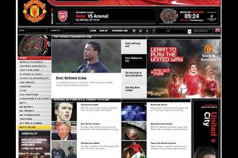 Manchester United's official site